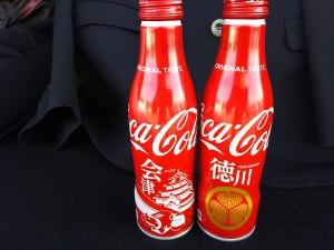 コカ・コーラ地域デザイン