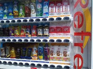 自販機でお菓子