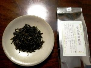 春風ジャスミン茶